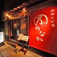 【鮮度にこだわる食材】と【日本酒が愉しめる】隠れ家ダイニング♪心斎橋 徒歩1分とアクセス抜群!
