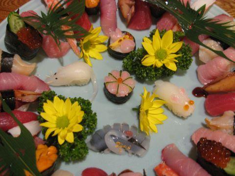 かずみ寿司