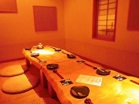 Rice shop Kiyoshiaragawa image
