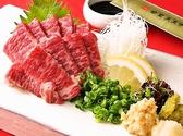 食堂 ままかり 熊本のおすすめ料理2