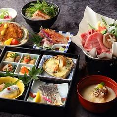 和食居酒屋 ほっこり 名古屋ルーセント店のおすすめ料理1