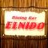 Dining Bar ELNIDO エルニドのロゴ