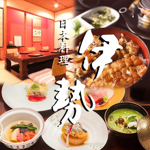 リーズナブルに本格的な日本料理を。予算に合わせたコースをご案内致します。
