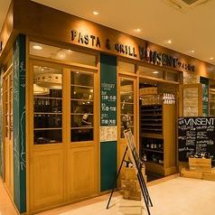 グリル ワイン食堂 VINSENT ヴィンセント Bivi沼津店の特集写真