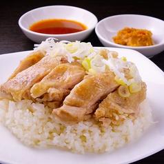 中華そば 一信のおすすめ料理3