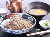 先斗町 石原のおすすめ料理2
