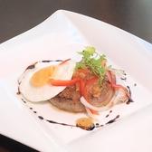 ラ・スタシオンのおすすめ料理2