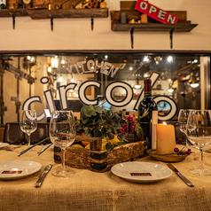 circolo チルコロ 熊谷店の写真