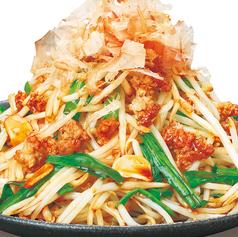 めでた家 桜新町西口駅前店のおすすめ料理1