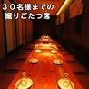 翔乃家 shonoyaのおすすめポイント1