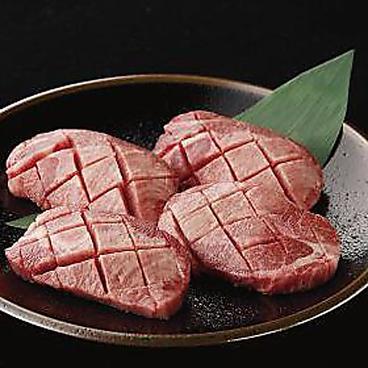 炭火焼肉屋さかい 米子米原店のおすすめ料理1
