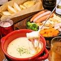 料理メニュー写真☆TOMのチーズフォンデュ☆