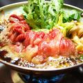 料理メニュー写真野菜もたっぷり!牛すき鍋