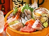 オマカセ OMAKASE話食 楽市のおすすめポイント1