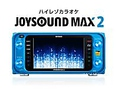 ☆JOY SOUND MAX2☆