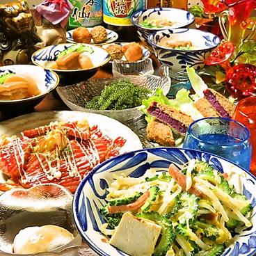 沖縄料理 空のおすすめ料理1