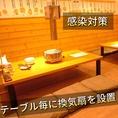 【衛生対策】各テーブル毎に換気扇をご用意!吸気機能にこだわった換気扇で安心してご利用いただけます!