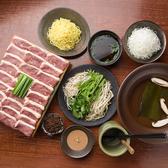 十方夷第 都ビル店のおすすめ料理2
