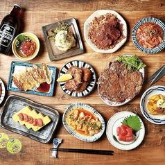 大衆居酒屋 ヤナギボシ 名古屋駅店のおすすめ料理1
