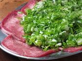 焼肉 ドロップキックのおすすめ料理2