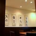 中華らしい円卓もございます。宴会に最適です。