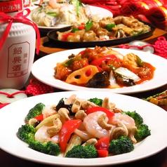 台湾料理 四季紅 佐原店の写真