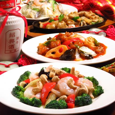 台湾料理 四季紅 佐原店