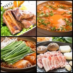 韓国料理 あいの写真