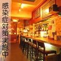 cafe de フウカ 1BAN CHO BARの雰囲気1