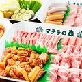 料理メニュー写真2時間食べ放題 (大人/高校生以上)