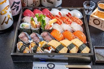 ぎふ初寿司 大垣店のおすすめ料理1