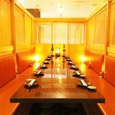 お客様だけの完全プライベート空間を実現してくれる個室席での宴会は◎