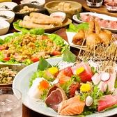 美食酒家 うまか 大宮店のおすすめ料理2