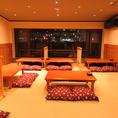 京都の都心を流れる「鴨川」の景色を一望できるお座敷完備★四季折々の景色を眺めながらお食事して頂ける、京都でも数少ないお席です^^  旬の京野菜をあてにお酒を一杯いかがですか^^宴会・デート・観光に♪