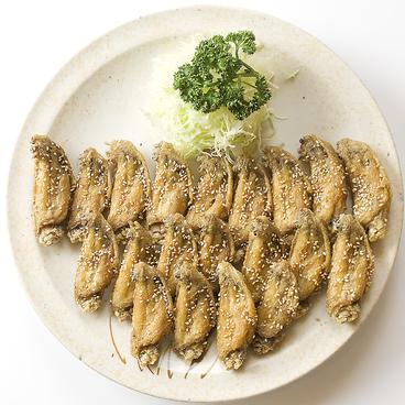 風来坊 名駅5丁目店のおすすめ料理1