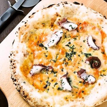 ロッソ 明石 italian dining ROSSOのおすすめ料理1