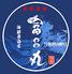 富昌丸 八重洲店のロゴ