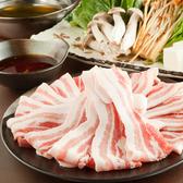 個室 海と山の幸 えちご Echigo 松戸店のおすすめ料理2