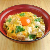 赤坂 鳥幸のおすすめ料理3