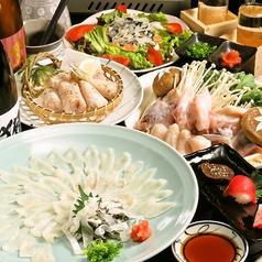磋房 さぁぼう 大宮店のおすすめ料理1