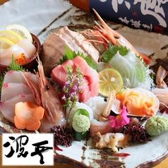鮨 波平の写真