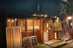 はなび 小川町本店の写真