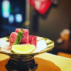 粋な和食や うさく 魚咲の特集写真