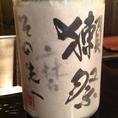 旭酒造の最高の酒!このお酒は「獺祭磨き二割三分」を超えるものとして造られました。常識的な純米大吟醸で踏み出せない酒質。美しい香りと両立する味の複雑性・重層性と長い余韻を持っています。