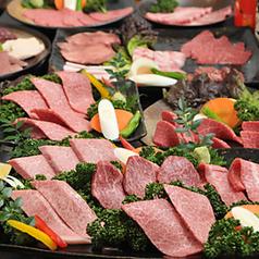 焼肉もとやま 新宿三丁目店のコース写真