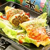 沖縄料理 空のおすすめ料理3