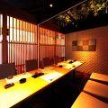 アラタ ARATA by 寿司 向月の雰囲気1