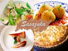 Kitchen Sasazukaの写真