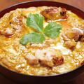 料理メニュー写真究極の比内地鶏親子丼(お新香・味噌汁付)