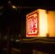 JR五反田駅西口から徒歩3分!肉の聖地で焼肉を♪